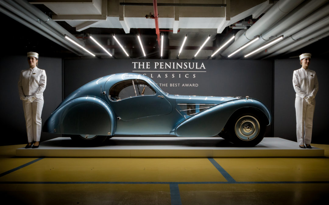 Bugatti Type 57 SC Atlantic is Best of the Best 2018